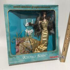 Takara Kyoko Kano Kano Sisters Japanese Doll Set Japan Figurine Figure Used? Sig
