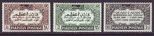Pakistan 1949 SC 44-46 MH Set Al Jinnah Death Anniversary