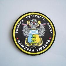 Original Russisches Ärmelabzeichen Armaufnäher Patch Russland (0149*)