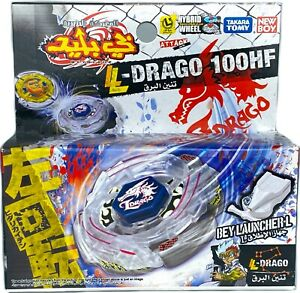 TAKARA TOMY Lightning L-Drago 100HF Metal Beyblade BB-43 - USA SELLER