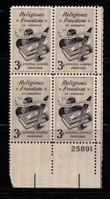 US USA Sc# 1099 MNH FVF PLATE # BLOCK Religious Freedom Bible Quill Pen Ink Hat