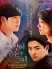 Korean Drama - When Time Stops