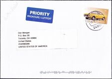 Germany - 2017 - 1970 - 1975 Opel Manta A Classic Car Issue Single Value Cover