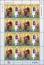 Thailand - Romania: Traditional folk costumes -KB(I) RDG- (MNH)