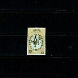Falkland Islands:  1981 Royal Wedding, 13p watermark variety, (Inverted) MNH