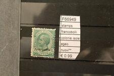 FRANCOBOLLI STAMPS COLONIE ISOLE EGEO NUOVI ** (F66949)