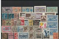 french colonies mixed stamps ref r12073