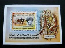 Mauritania-1977-Nobel Peace Prize Minisheet-Used