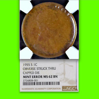 1955-S NGC MS62 Capped Die █ $130,000 for 1943 █ UNIQUE Lincoln Wheat Cent 1C ♚☗