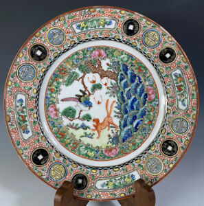 Antique Chinese Export Famille Rise Canton Coins Plate Vivid Enamels