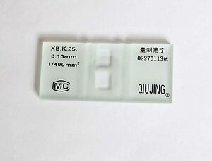 1pcs Improved Hemocytometer cell counting recorder & 100pcs 20x20mm coverslip