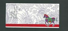 HONG KONG QEII 1990 YEAR of HORSE booklet STAMPWORLD 1990 overprint (Sc 562a) L1