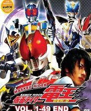 Masked Rider Den O (TV 1 - 49 End) DVD + BONUS DVD