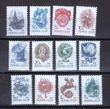 Russia 1989 Sc.#5838-49 13th Definitive issue set of 12 stamps  Cat.$9.30