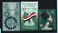 Egypt - Sc# 498 & 499 MNH + 500 MH   /     Lot 1120003