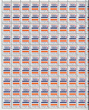 YUGOSLAVIA LARGE-SIZE SHEET COLLECTION: 21 FULL SHEETS OF 100 STAMPS ($1990 CV!)
