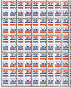 YUGOSLAVIA LARGE-SIZE SHEET COLLECTION: 21 FULL SHEETS OF 100 STAMPS (1990 CV