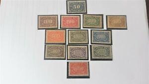 German Deutsche Reich Inflation Stamps
