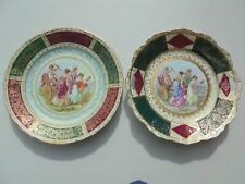 Pair Old Vintage Triumph des Amor Cupid in Chariot Lg Plates Gloria Germany Etc