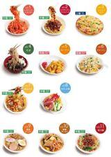 Fake Food Making Waxwork Kit Sample Select from 11 Japanese Food types NIB