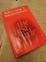 The First Circle by Aleksandr I Solzhenitsyn, 1968, HC DJ 1st edition (C-T) Rare