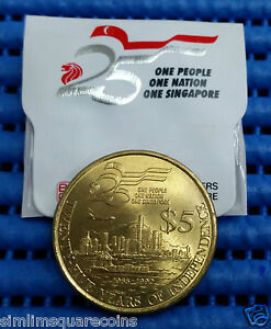 1990 Singapore 25 years of Independence $5 Commemorative Coin (Price Per Piece)