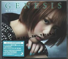 Eir Aoi: Genesis (2015) Japan / CD & DVD & BOOKLET & CARD TAIWAN