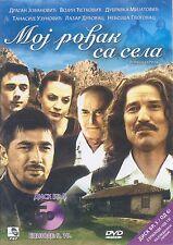 Moj rođak sa sela DVD 9+10 Epizoda Serija Rodjak Disk 5 Mitrovdan Hotel Sumadija