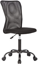 Office Chair Desk Chair Mesh Computer Chair with Lumbar Support No Arms Swivel 1