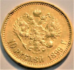 1899 Russia Gold 10 Roubles, High Grade, Lustrous, Better Russian 10R Type Coin