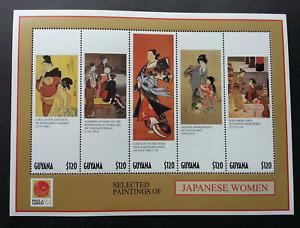 [SJ] Guyana Japanese Women Painting 2001 Costumes Art (ms MNH *Japan philanippon