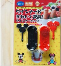 Disney Mickey & Minnie Mouse Sausage Cutters And Picks Set