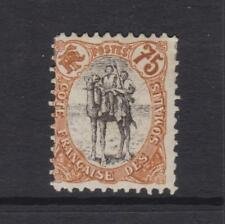 Fr. Somali Coast - SG 147 - m/m - 1903 - 75c - yellow brown