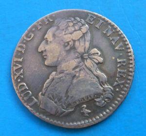Louis XVI 1/5 cinquième 5ème d'écu 1782 A Paris