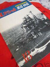 IJN MYOKO Japanese Navy Heavy Cruiser Vintage MARU SPECIAL Pictorial Book Vol 18