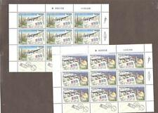Israel 2008 France Friendship Full Sheets Scott 1750-1751  Bale 1740-1741