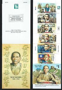 Marshall Islands Sc 756 Sun Yat-sen Booklet pane of 7  Youth, Student, President