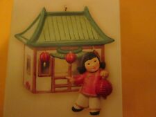 Hallmark China Joy To The World Collection 2 Piece Ornament New