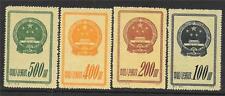 CHINA PRC 1951 NATIONAL EMBLEM ORG SC # 117-120 MVLH