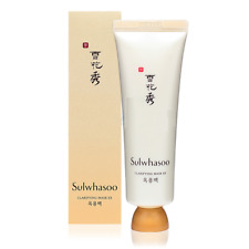 Sulwhasoo Clarifying Mask EX 50ml Peel Off Pack K-Beauty