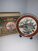 "Japanese Satsuma Plates Peacocks Red Border Crackle Glaze Vintage Gold 10.25"""