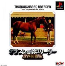 Thoroughbred Breeder (Japan Version) - PS1