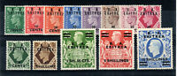 British Occupation of Italian Colonies - Eritrea 1950 GB surcharge set MH