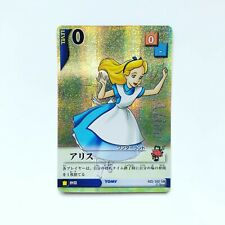 Alice 025/162 SR Foil Kingdom Hearts TCG Disney Japanese Card NM-M Condition!