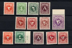 Egypt 1926-1952 postage dues stamps MNH, 6m folded