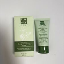 Kiss My Face Potent & Pure Pore Shrink Deep Cleansing Mask 2 oz New