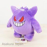 SAN-EI Pokemon ALL STAR COLLECTION Plush Stuffed Doll PP94 Venusaur S 14 cm
