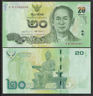 THAILAND 2016 20 BAHT KING BANKNOTE UNCIRCULATED CFU