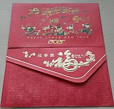Acer CNY Embossed Packet/ Ang Pow  - 1 pc
