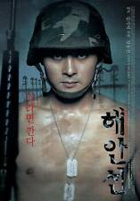 "KOREAN MOVIE ""The Coast Guard"" DVD/ENG SUBTITLE/REGION 3/ KOREAN FILM"
